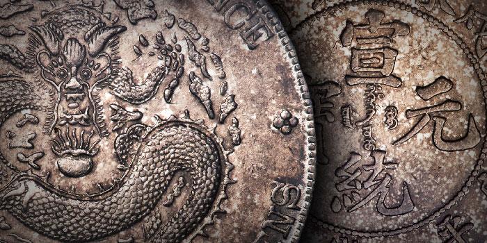 Spring Dollar Rare Chinese Coin Realizes $660,000 at Heritage Sale