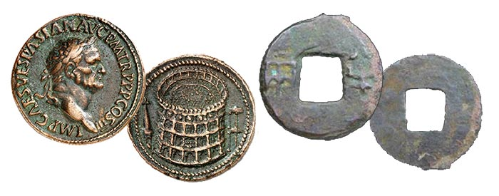 Roman Sestertius and Chinese Qin.