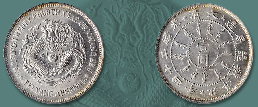 Single-Finest 1898 Chihli Dollar in Stack's Bowers and Ponterio October 2020 Hong Kong Auction