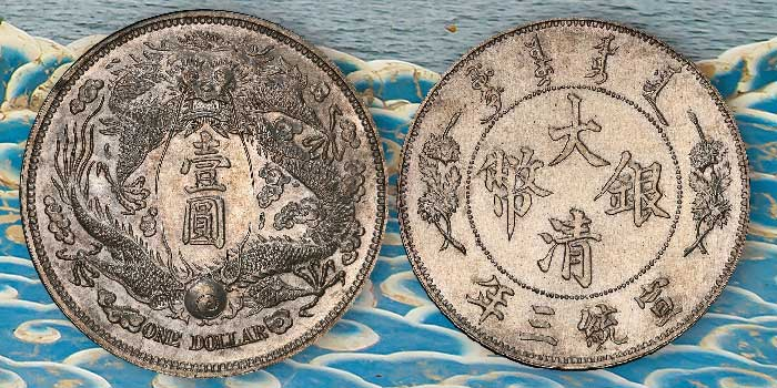 """Legendary Chinese """"Long-Whisker"""" Pattern Dollar at Stack's Bowers Hong Kong Auction"""