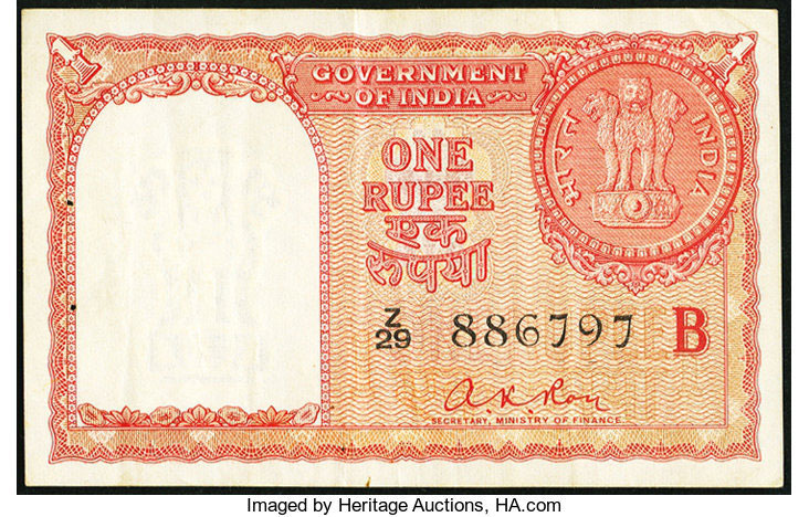 Front, India 1957 Gulf 1 Rupee. Image courtesy Heritage Auctions