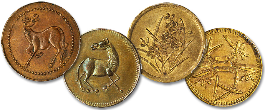 """The """"Horse Gaming Tokens"""" of Szechuan - Stack's Bowers Auction"""
