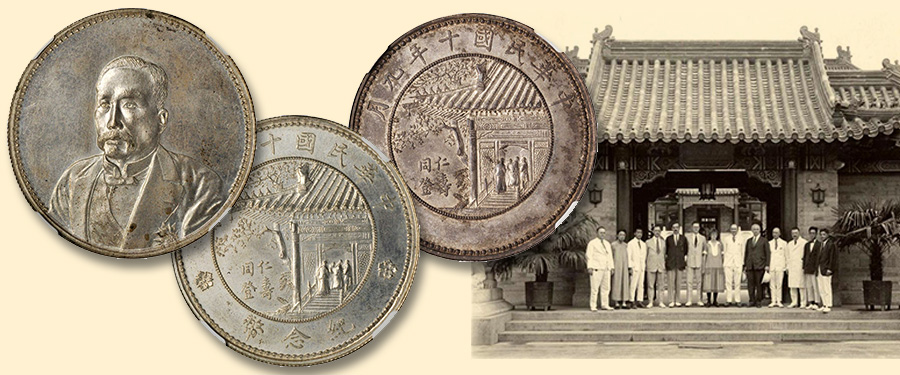 Mysterious 'Pavilion Dollars' of 1921 - Stack's Bowers October 2020 Hong Kong Auction