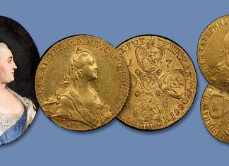Russian coins of Catherine the Great highlight the Stack's Bowers galleries NYINC 2021 Auction of World Coins