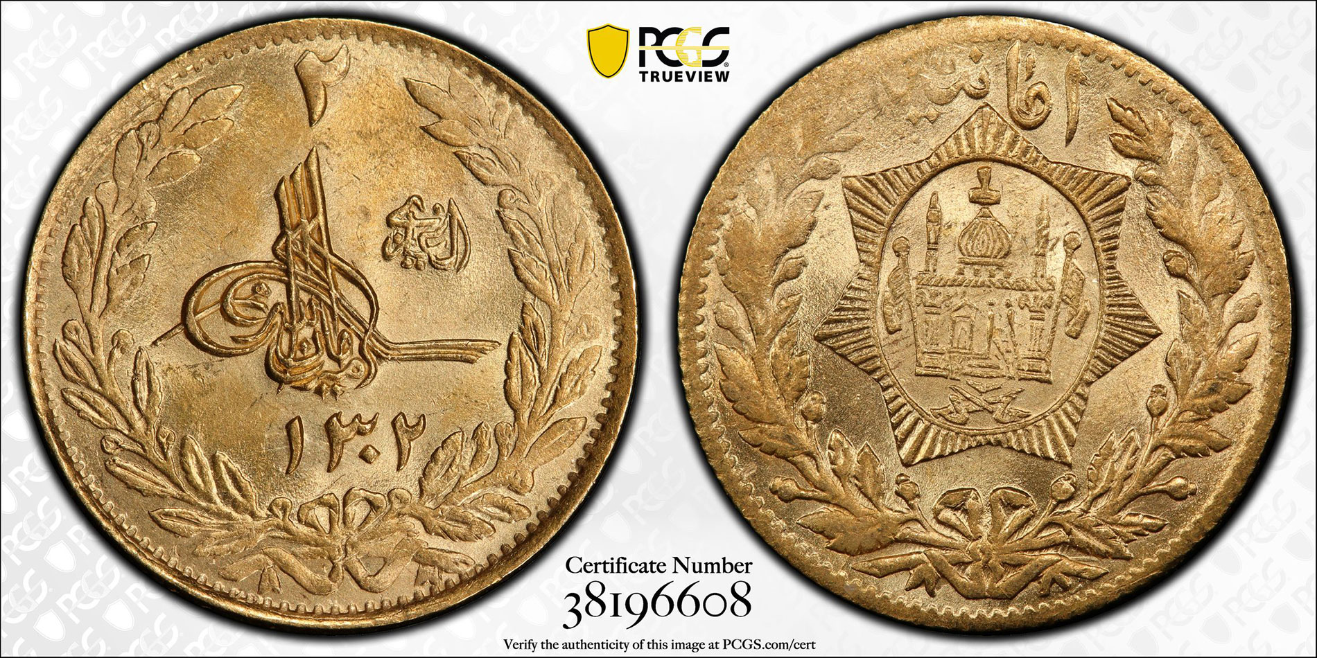 SH1302 (1923) 2 Am Afghanistan PCGS MS64. Images courtesy PCGS