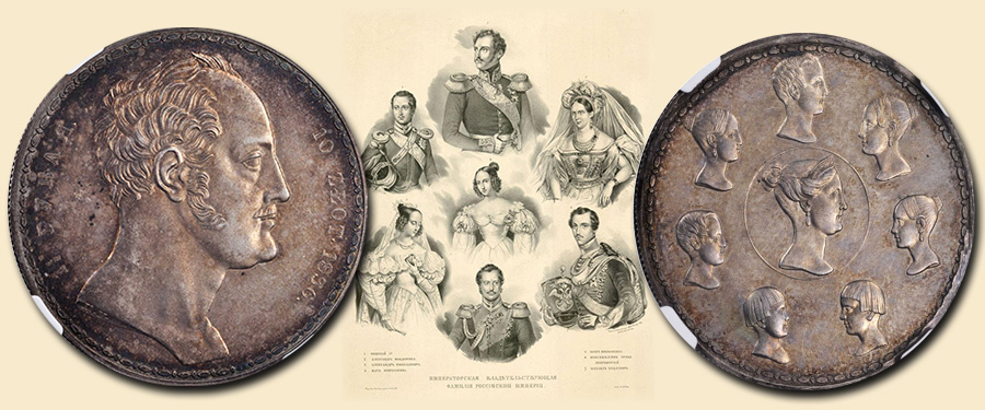 """The """"Family Ruble"""" of Nicholas I — An Important 19th-Century Crown featured in Stack's Bowers Jan. 2021 NYINC Auction"""