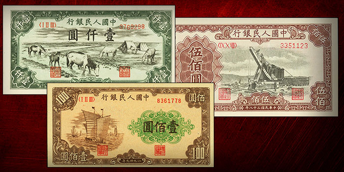 Heritage Offers Ernest J. Montgomery, M.D. Collection of Chinese Banknotes