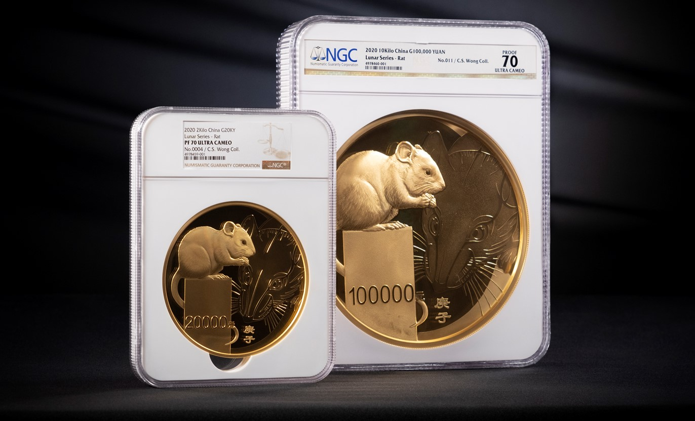 China 2020 Year of the Rat Gold 20,000 Yuan and 100,000 Yuan, both graded NGC PF 70 Ultra Cameo. Images courtesy NGC