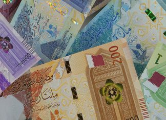 Qatar Announces New Series of Banknotes to Enter Circulation