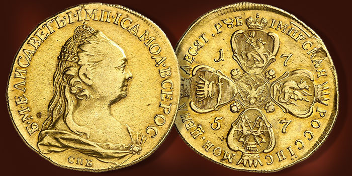 Künker to Offer 1757 10-Ruble Gold Coin Created by Jacques-Antoine Dassier