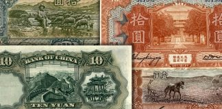 From Valuable to Worthless and Back Again: Pre-1950 Chinese Currency, Part II - Dr. Richard S. Appel