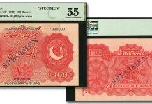 Extremely Rare Pakistan Haj Pilgrim 100 Rupees Specimen in Stack's Bowers Hong Kong Paper Money Auction