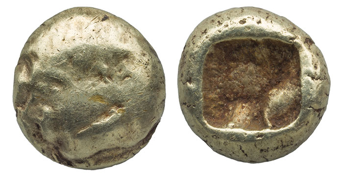 Electrum Hemihekte.  Globular Surface.  Ionia. c. 625 BCE.  7.7 mm, 1.16 gm