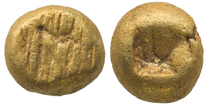 Electrum Hemihekte.  Striated Surface.  Ionia. c. 625 BC.  6 mm, 1.4 gm