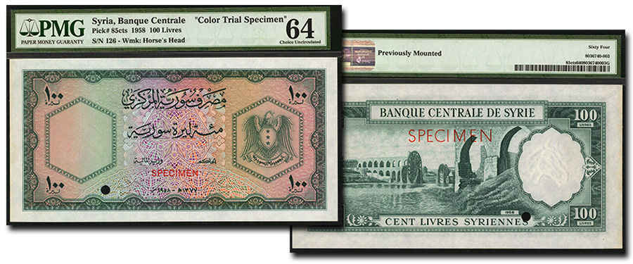 Stack's Bowers May World Paper Money Auction to Feature Syria 100 Livres Color Trial Specimen
