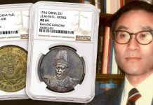 NGC-Certified Chinese Coins From Illustrious NC Collection Offered by Champion Auctions in May
