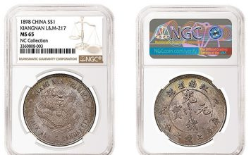 Two NGC-Graded Vintage Chinese Coins From NC Collection Realize Over $1 Million Each