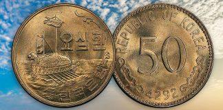 Counterfeit World Coins: South Korea 1959 50 Hwan - PCGS