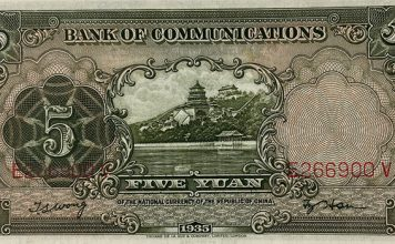 From Valuable to Worthless and Back Again: Pre-1950 Chinese Currency, Part III