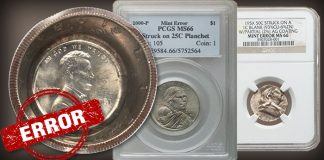 Error Coin Auction From Heritage Scheduled for July 15