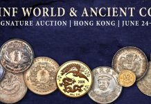 Contemporary Chinese Coins Gaining on Century-Old Counterparts at Heritage Auctions' HKINF Event