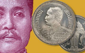 PCGS Around the World – The Thailand Pattern Coin From Paris That Was Too Late