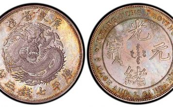 The 1889 Silver Coins of the Kwangtung Mint, China