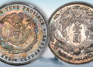 Heritage Summer Hong Kong World Coin, Currency Auctions Exceed $10.5 Million