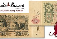 Russian and Soviet Banknotes on Offer at Stack's Bowers August ANA World Currency Auction