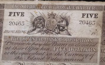 Historic Hong Kong Banknote Certified by PMG Realizes Over $200,000