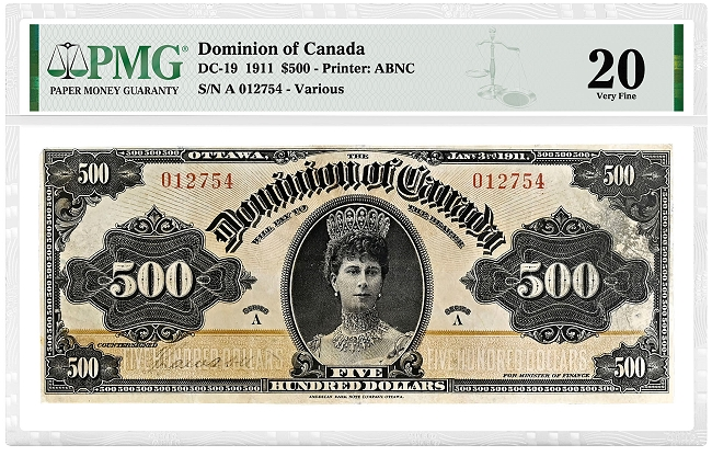 1911 Canadian $500 Dominion of Canada Note VF 20