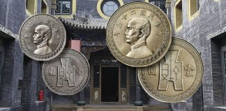 Chinese Numismatic Treasures From the Family of H.H. Kung (Kong Xiangxi)