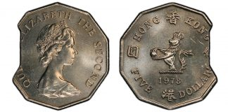Error Coin Highlights From PCGS for August 2021 - Hong Kong 1975 $5 Clipped Planchet Error PCGS MS64