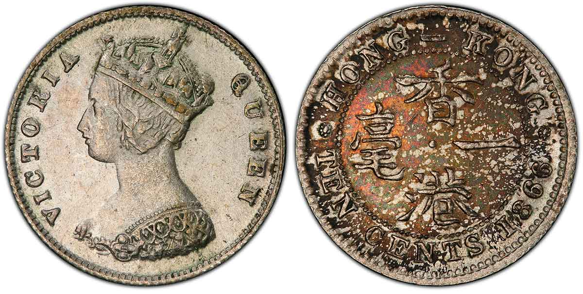 Hong Kong 1866 10 Cents 11 Pearls DDO, PCGS Cleaned UNC Details. Images courtesy PCGS