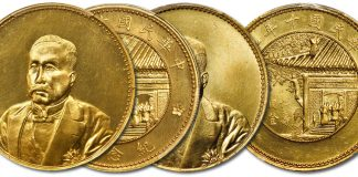 Two Chinese Pavilion Dollars in Gold at Stack's Bowers September Hong Kong Auction