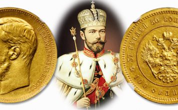 A Coin Fit for a Tsar: The 37 Rubles 50 Kopeks Russian Gold Coin - Stacks Bowers Galleries October Collectors Choice Online Auction